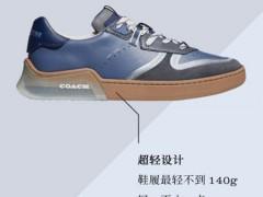 Coach CitySole运动鞋系列来袭:节奏 满分
