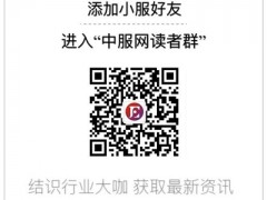 国内首家直播电子商务研究院在广州成立