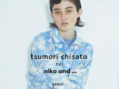 niko and...正式入驻天猫开设旗舰店