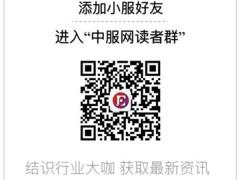 Fendi近日宣布演员赵薇为品牌代言人