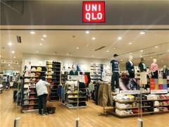 营收收益大跌的优衣库,离超越Zara和H&M反而更近了