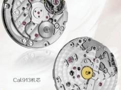 BLAN行动成本IN宝珀腕表新产品:高贵由芯出发