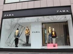 Zara母公司老板首次跌出富豪榜前十