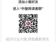 中国服装控股预期中期净亏损3000至5000万元