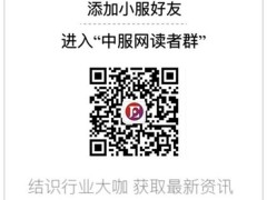 """淘宝大举收割站外达人 疑似组建""""反抖音短视频""""联盟"""