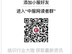 """近200家奢侈品牌入驻天猫,为取悦95后频频""""试花招"""""""