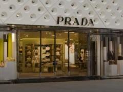 Prada中国的推销已强劲复苏 增长率高达60%