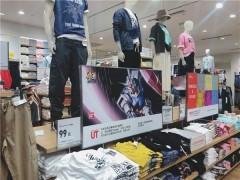 优衣库母公司成亚洲品牌500强最具价值服装集团