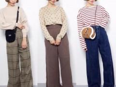 娇小女生秋季服装搭配方法
