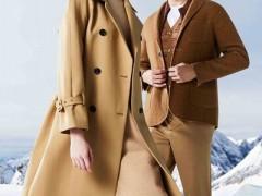 印象草原冬天如此搭配 不止要显身材,还要更温顺